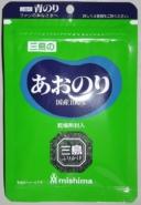 Frischer Wasabi aus Japan z. B. 95 Gramm 9