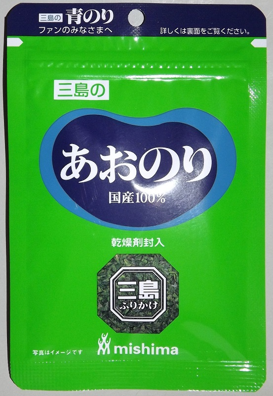 Aonoriko Mishima Shokuhin 2.3g 1