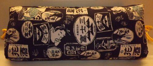 Makura Traditionelles Kopfkissen 40 cm Sake darkblue 4
