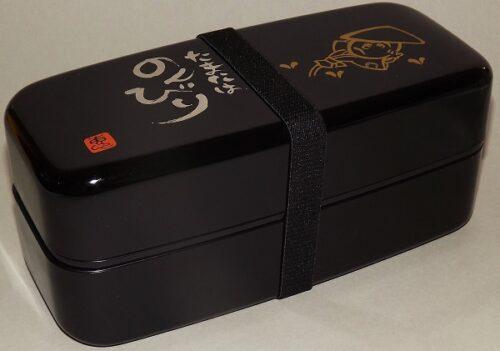 Bento-Box Nonbiri 6