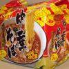 Chuka Soba Shoyu 5 Portionen = 445 g Yamamoto 2