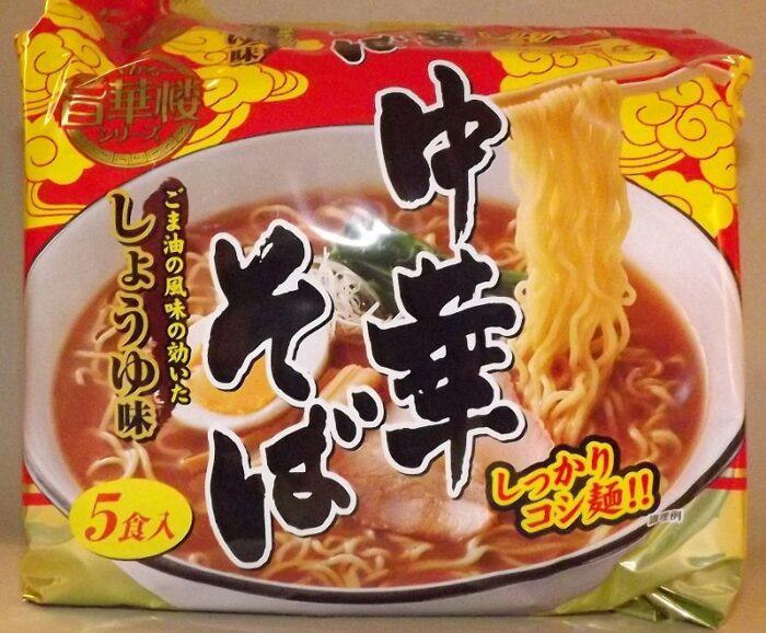 Chuka Soba Shoyu 5 Portionen = 445 g Yamamoto 1