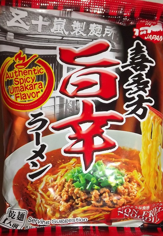 Kitakata Spicy Umakara Ramen VEGAN 101g 1