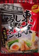 Tokyo Soy Sauce Ramen VEGAN 95g 6