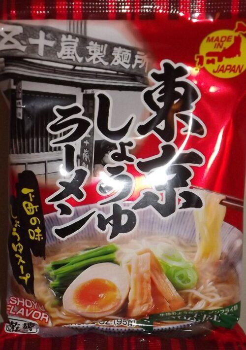Tokyo Soy Sauce Ramen VEGAN 95g 7