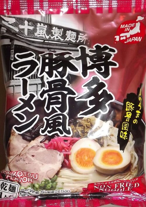 Hakata Tonkotsu Ramen VEGAN 110g 8