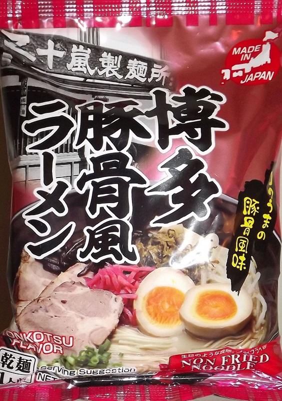 Hakata Tonkotsu Ramen VEGAN 110g 1