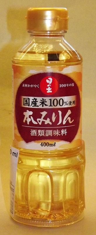 Hon-Mirin Hinode 400ml 14% Alkohol 7