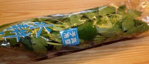 Frisches japanisches Mitsuba Kraut 50g 5