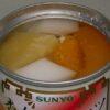 Betsu no Kudamono Sunyo Annin 130g 2