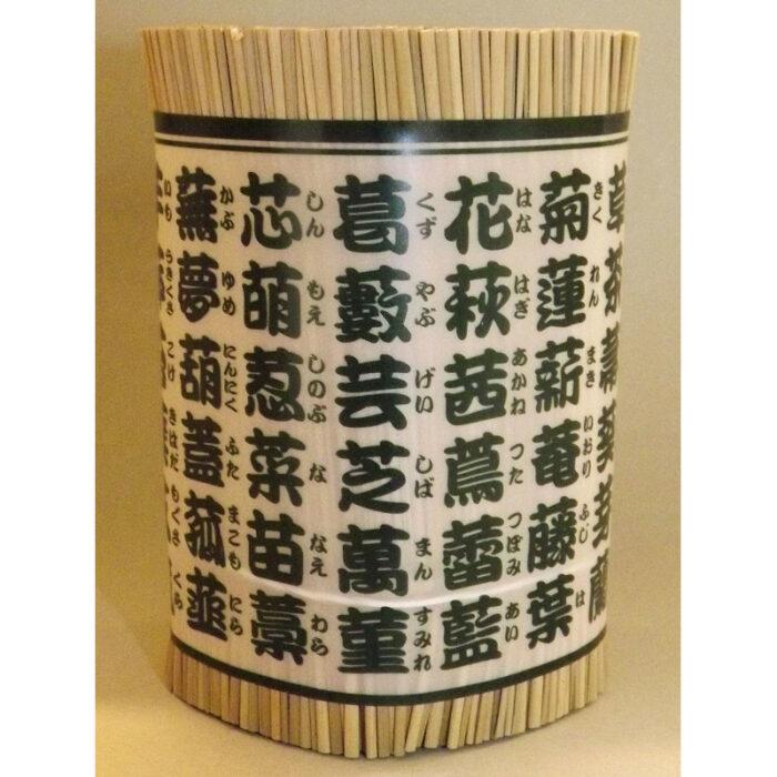 Deo Tatami - 3 Designs 5