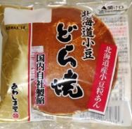 Dorayaki Azuki 87g Awashimado 8