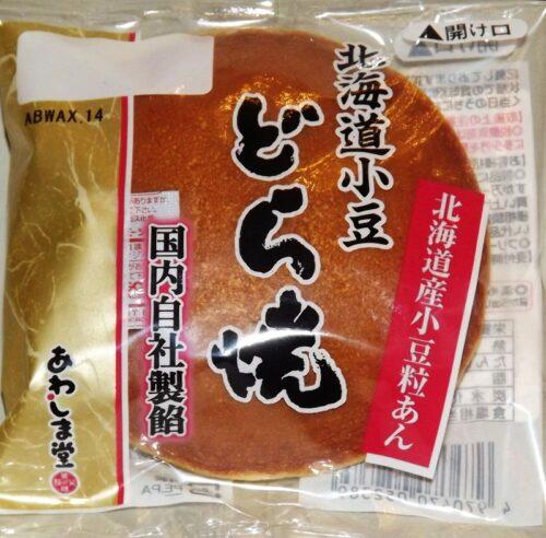 Dorayaki Azuki 87g Awashimado 3