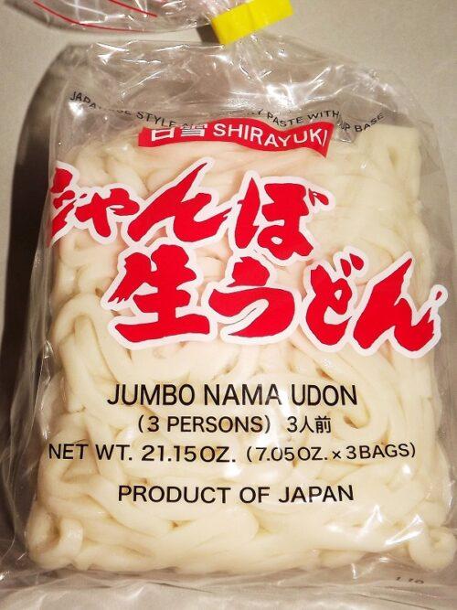 Jumbo Nama Udon 3 x 200g = 3 Portionen Shirayuki 5