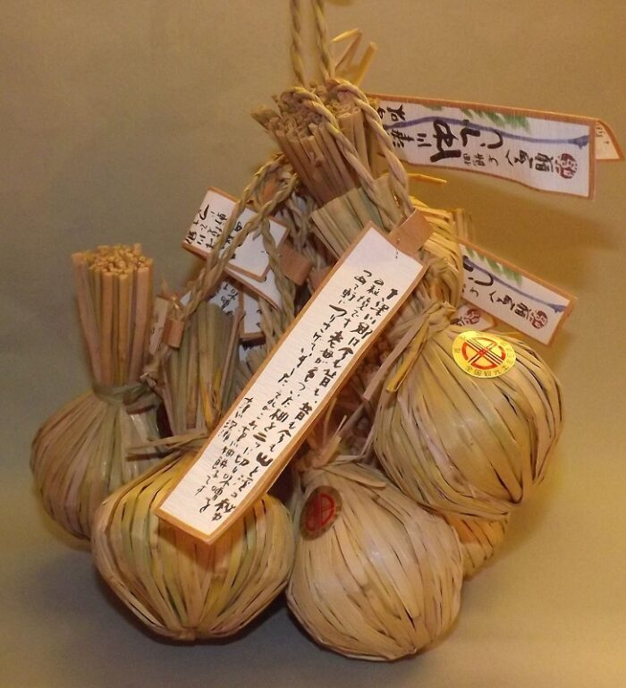 Yuzu Yubeshi, fermentiert - 1 Stück ca. 160g 1