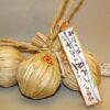 Yuzu Yubeshi, fermentiert - 1 Stück ca. 160g 3
