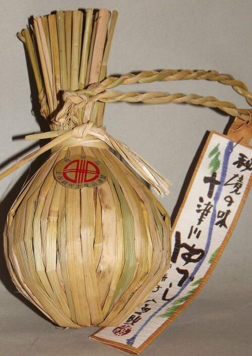 Yuzu Yubeshi, fermentiert - 1 Stück ca. 160g 2