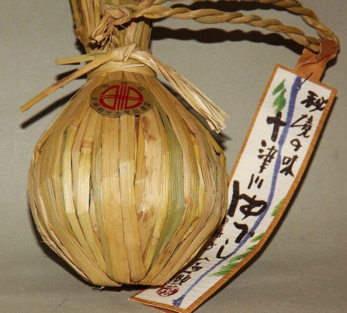 Yuzu Yubeshi, fermentiert - 1 Stück ca. 160g 4