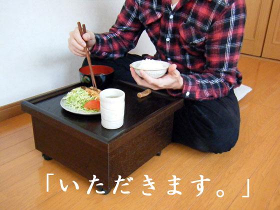 Hakozen Mokuzai 4