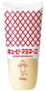 Japanische Mayonaise Original QP - Kewpie 450g 10