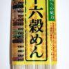 NEU* Shiriaru men 16-ko Maeda 200g Vegane Nudeln aus 16 Getreidesorten 2