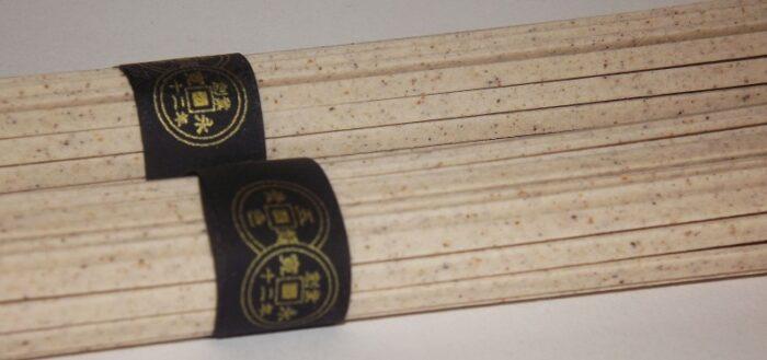 NEU* Shiriaru men 16-ko Maeda 200g Vegane Nudeln aus 16 Getreidesorten 1