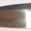 Yoshikane Deba V2 Kurouchi 170 mm Klingenlänge - Gebraucht 4