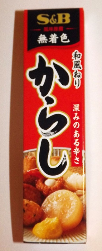 Neri Karashi S&B 43 g 2
