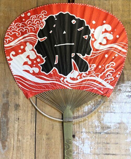 Uchiwa Nami aka / Papierfächer 4