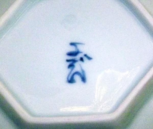 "Kaiseki-Geschirr ""Origami"" 2"