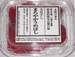 Maroyaka Umeboshi 120g Ohoneduke 7