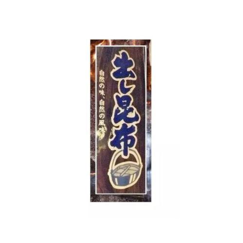 Hidaka Quality Kombu