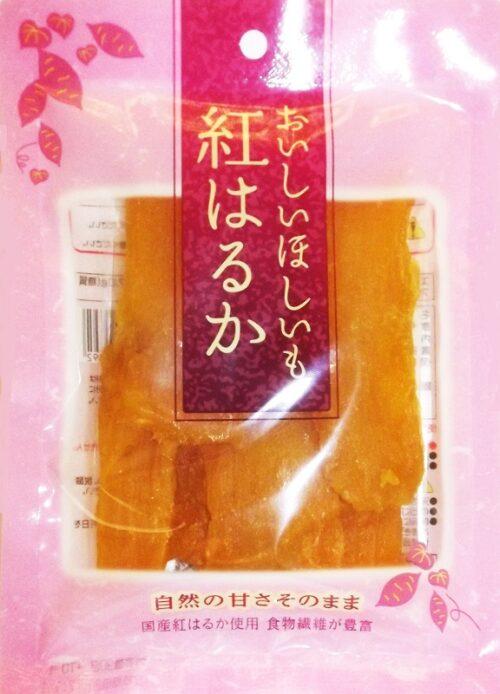 Hoshi Imo 90g Marusei - VEGAN - ohne Zusätze 32
