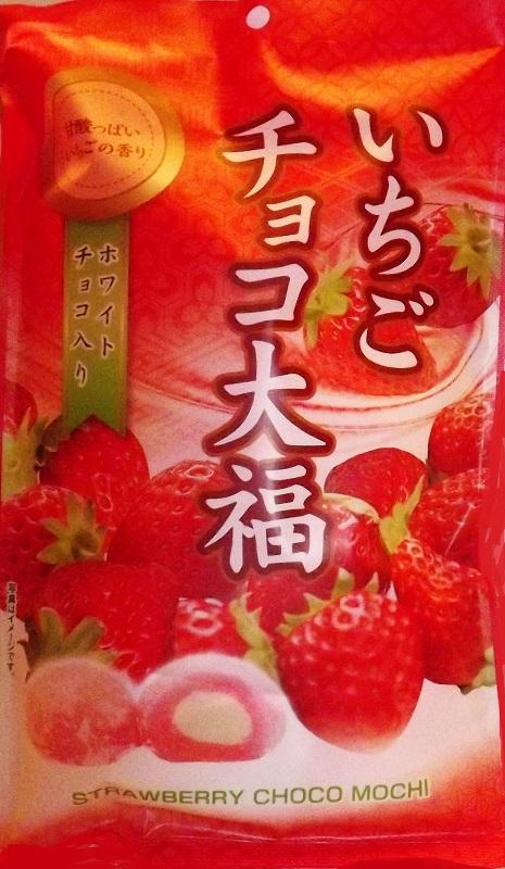 Ichigo-Mochi Choccora - Reiskuchen mit Erdbeer + weißer Schokolade 160g Seiki 4