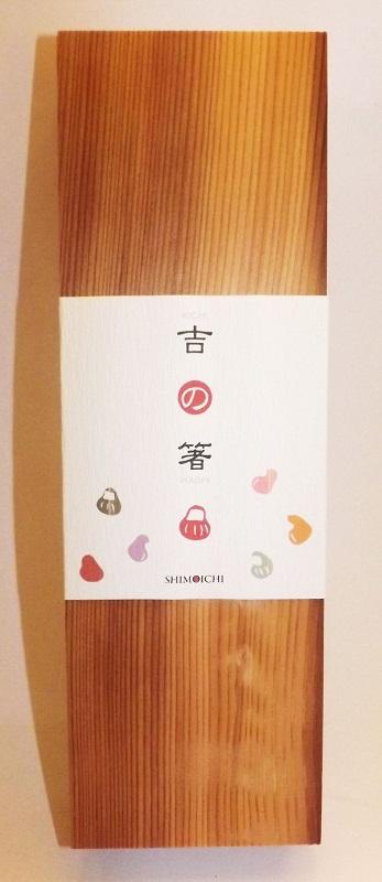 Kichi no Hashi - handgearbeitete Einmal-Stäbchen aus Yoshino-Sugi 1