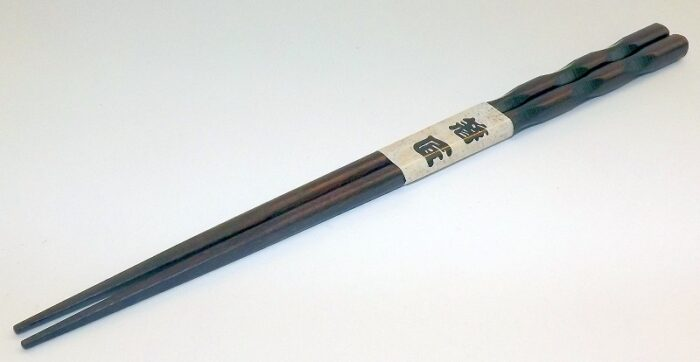 Ohashi Tebori kuro 1
