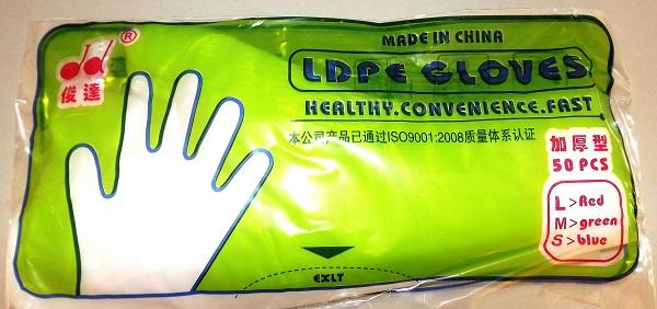 Enboso Tebukuro Sushi-Einweg-Handschuhe 50 Stück - 3 Größen 6