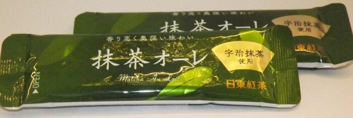 Royal Maccha-Latte 10 Portionen 120g 1