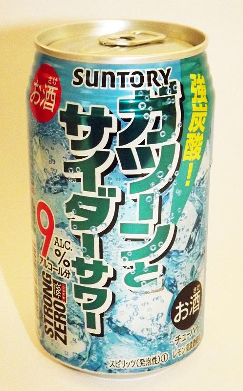 Strong Zero Cyder Sour 350ml Suntory 1
