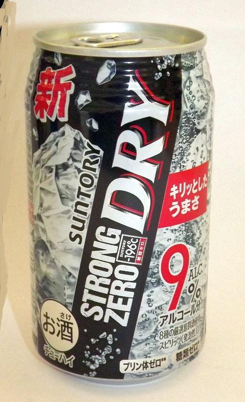 Strong Zero Dry & Hot 350ml Suntory 1