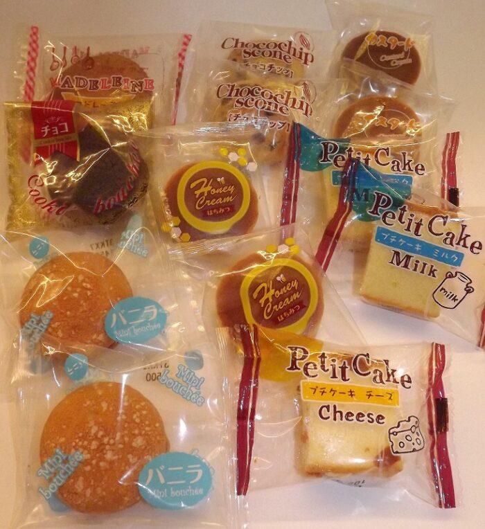 Japanese Sweets Select 13 Stück = 198g Tenkei 1